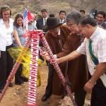 Colocaron primera piedra de Escuela de Suboficiales PNP de Huánuco