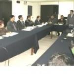 Devida capacita a directores regionales de Educación en protección del medio ambiente