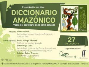 Tarapoto: Presentarán diccionario amazónico de Alberto Chirif