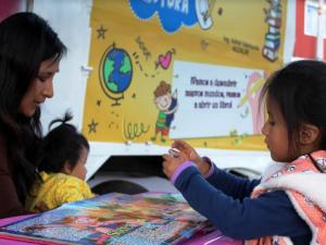 Ayacucho: Implementan programa de lectura en Jesús Nazareno