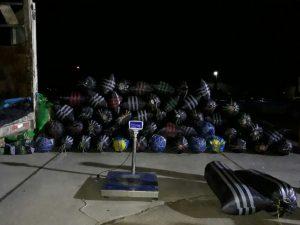 Vraem: Policía decomisa más de 4.7 toneladas de hoja de coca ilegal