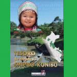"Reniec publica el ""Tesoro de nombres shipibo-konibo"""