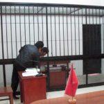 Madre de Dios: Prisión preventiva a sujeto por robo agravado