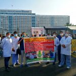 Trabajadores de EsSalud realizan plantón nacional
